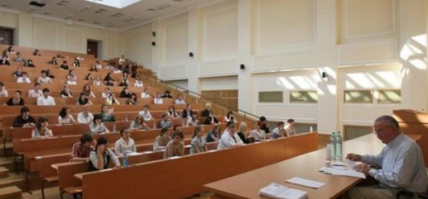 преподаватель МГУ