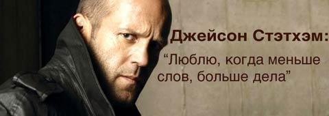 chelovek-slova