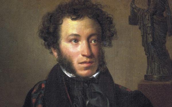 гений Пушкин