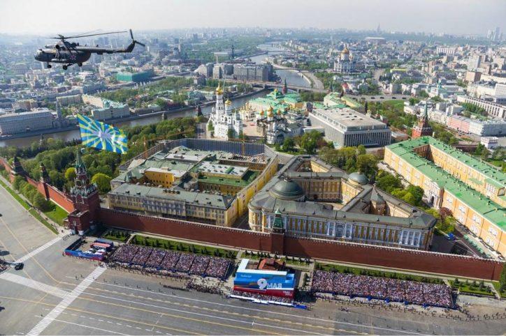 общий вид Москвы