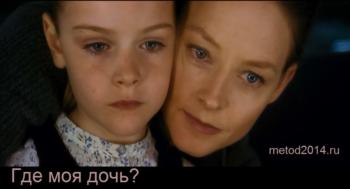 дочь 1 (ф)